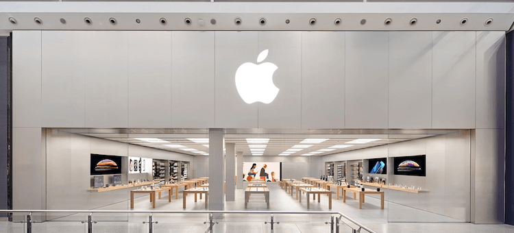 Apple Store front view