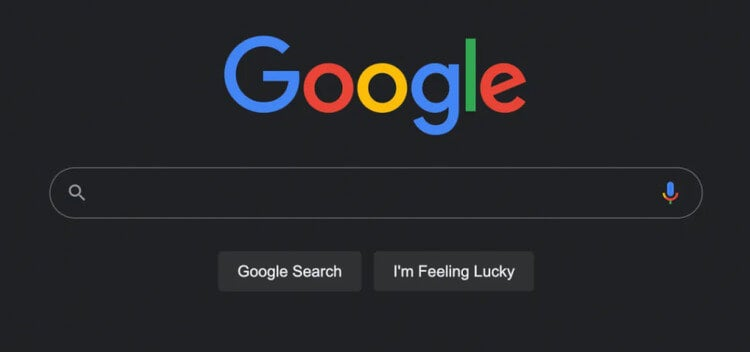 Google dark mode screengrab